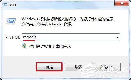 如何阻止U盘自动运行?关闭U盘自动播放的方法