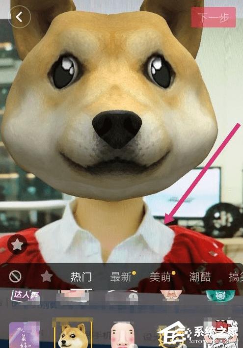 抖音app甩狗头怎么玩 抖音app甩狗头玩法介绍图片