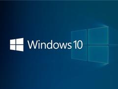 微软开始推送Win10 RS5快速预览版更新17730(附更新内容)